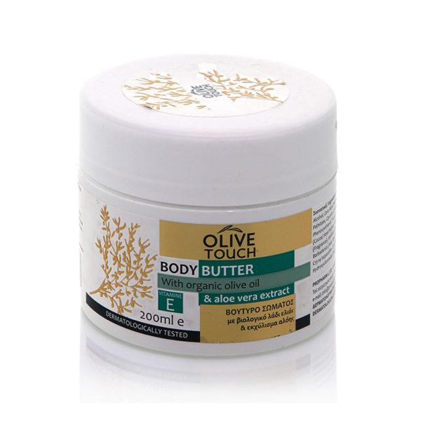 body-butter-with-aloe-vera