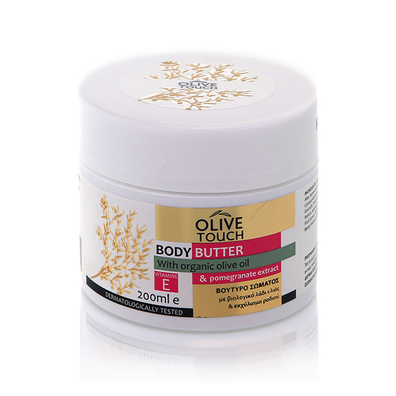 body-butter-with-pommergranate