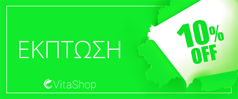vitashop-first-order-discount