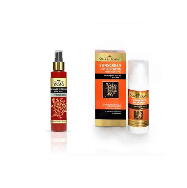 organic-olive-oil-suncare-set