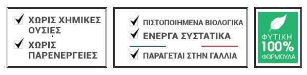 viologika_10